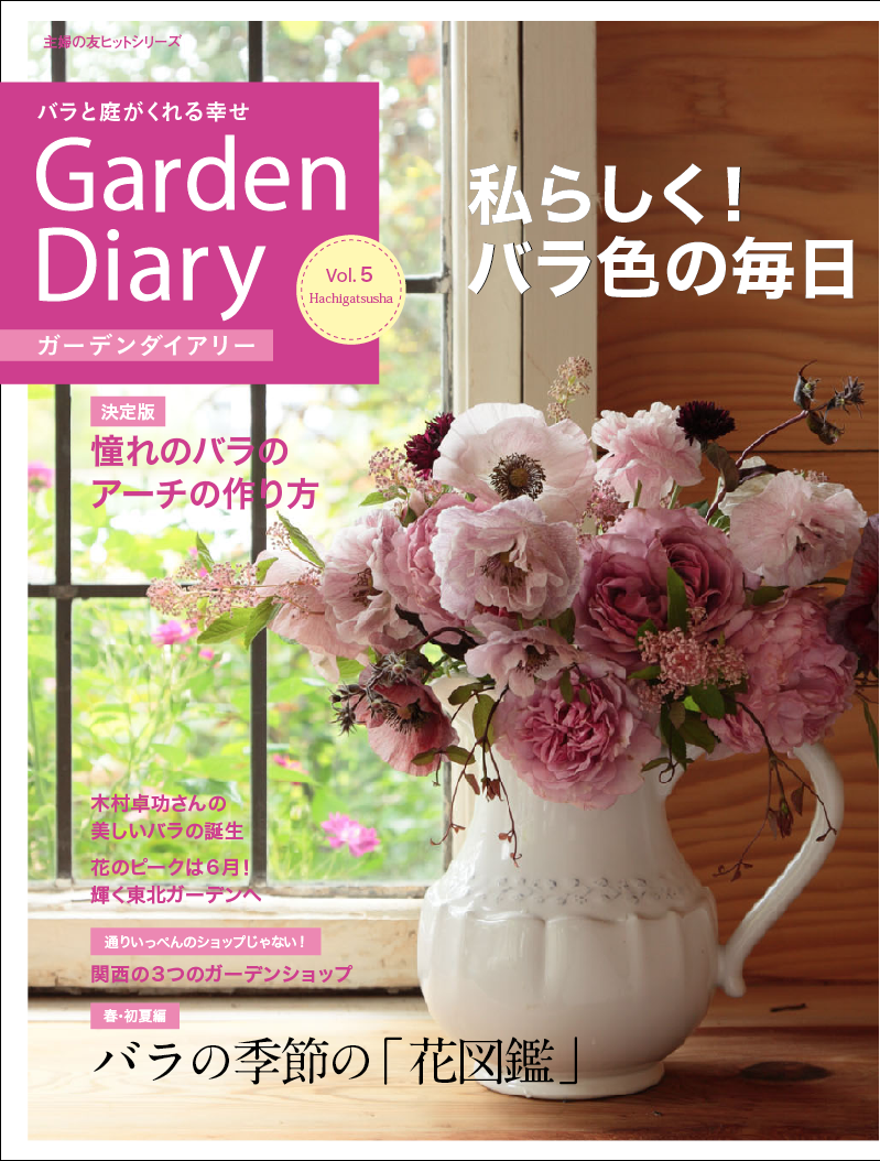 GD05cover