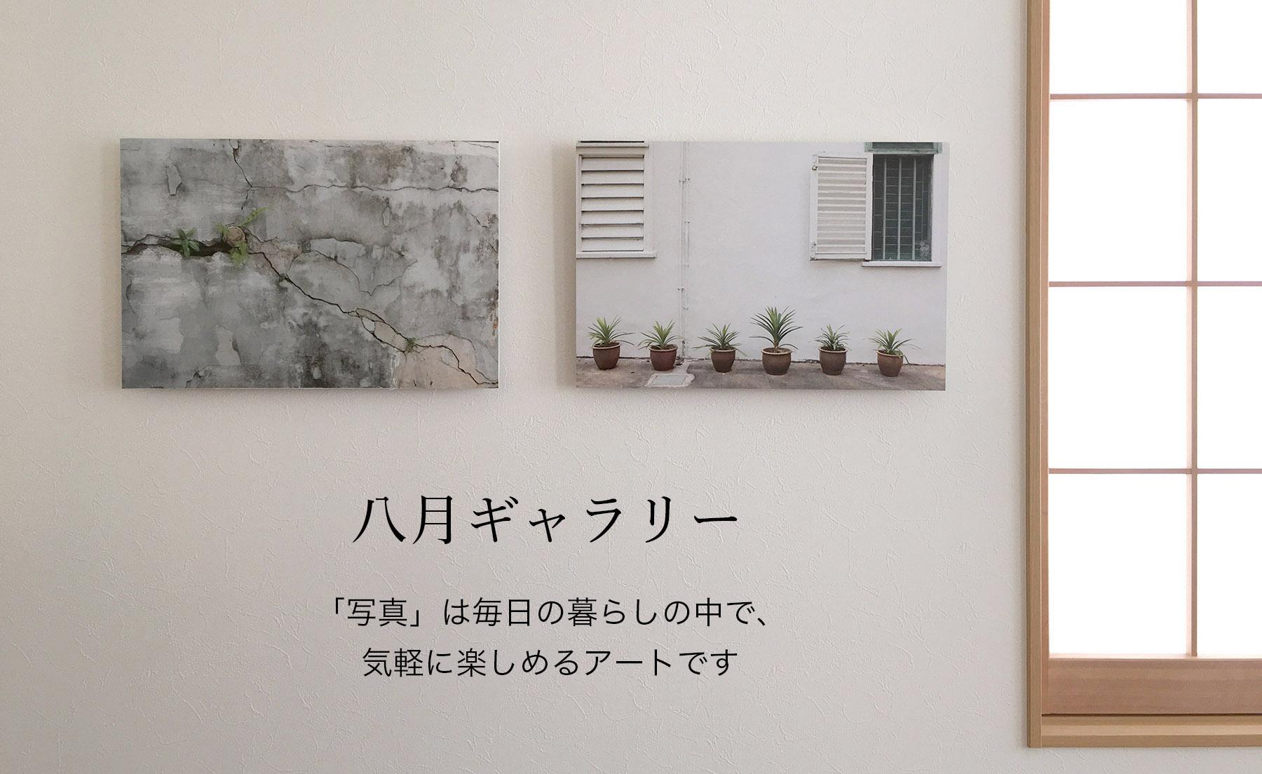 gallerytop