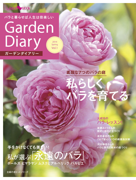 gd01cover-small